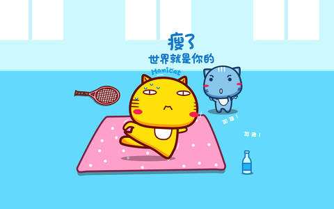 """<strong>减肥<\/strong>过程中脱发了怎么办"""" style=""""max-width:400px;float:left;padding:10px 10px 10px 0px;border:0px;"""">All of it comes all the way down to in case you favor to make your individual and be more in management, or simply scoop it out of a bathtub and being achieved with it. The founders claim that strict adherence permits your physique to reset in isolation of sure meals which will trigger irritation, intestine disruptions or hormone imbalances. Setting a daily sleep schedule and sticking to it might be one other vital issue for successful weight reduction , especially if you happen to're attempting to lose 10 kilos in a month. Most of us eat three huge meals a day. On this present day you might be welcome to eat each forms of food you ate on the times before. In case your thyroid is underactive , an absence of therapy, or insufficient remedy, might make weight loss almost impossible, regardless of weight-reduction plan and train. If constructing muscle is 80% coaching and 20% diet, then complement can be maybe 1% of the food plan half. To keep away from catabolism, you need to consume a protein shake or mass-builder supplement immediately after understanding. If you're set on shopping for a tub of a pre-made mass gainer, under are a number of the best choices obtainable. Remember the fact that taking lean mass gainers alone won't yield life-changing outcomes. Each pack contains components that enhance muscle mass and stick with you to craft the best physique you'll be able to. Do that Roasted Pork Tenderloin with Pineapple Salsa for a refreshing meal featuring one of the high high protein low-fat meals. If you want to get some protein from meat, this mass gainer is a favorite. Virtually all mass gainers taste fairly dangerous. human area program, the only in-flight countermeasure to skeletal muscle practical deficits that has been utilized thus far is bodily train. While this can be a good idea to keep away from meals that have as refined white bread, meals made wit"""