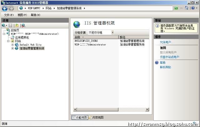 asp免费收录网站_asp网址