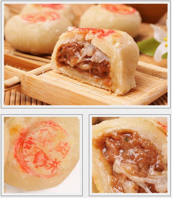 鲜肉月饼_上海鲜肉月饼  第2张