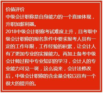 同时符合下列条件的中国公民,可以申请参加注册会计师全国统一考试