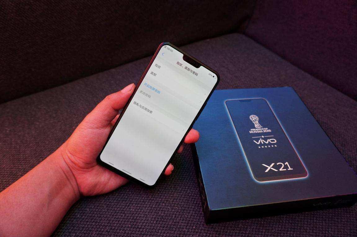 比iphonex解锁体验更佳的安卓旗舰——<strong>vivo<\/strong> x21屏幕指纹版