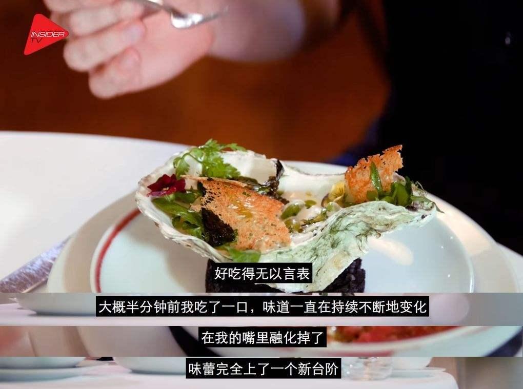 笑点低的别看!老外第一次吃中餐的评价也太高能了