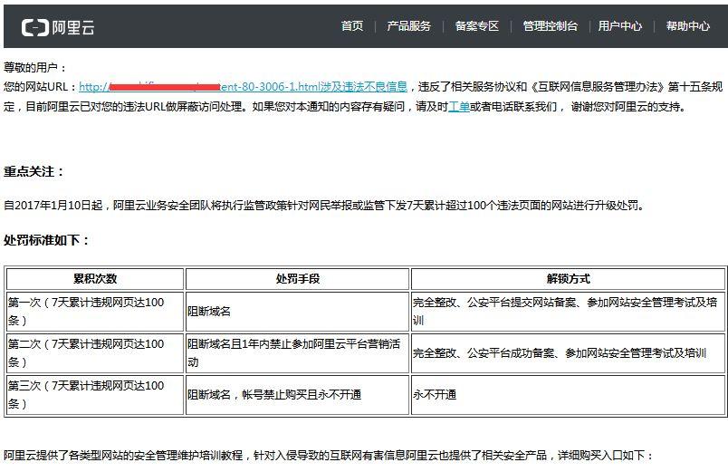 网站不被百度收录的原因总结_网站栏目页不收录原因