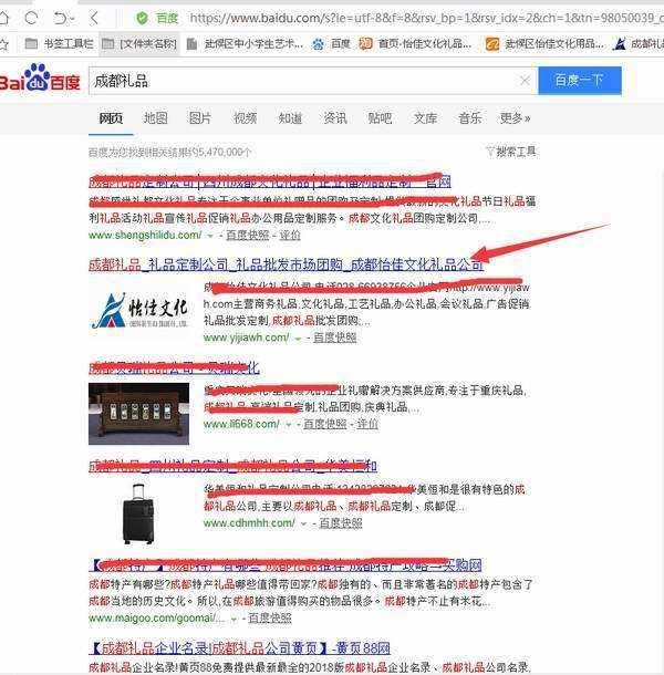 网站防盗链对百度seo收录_带锁防盗链