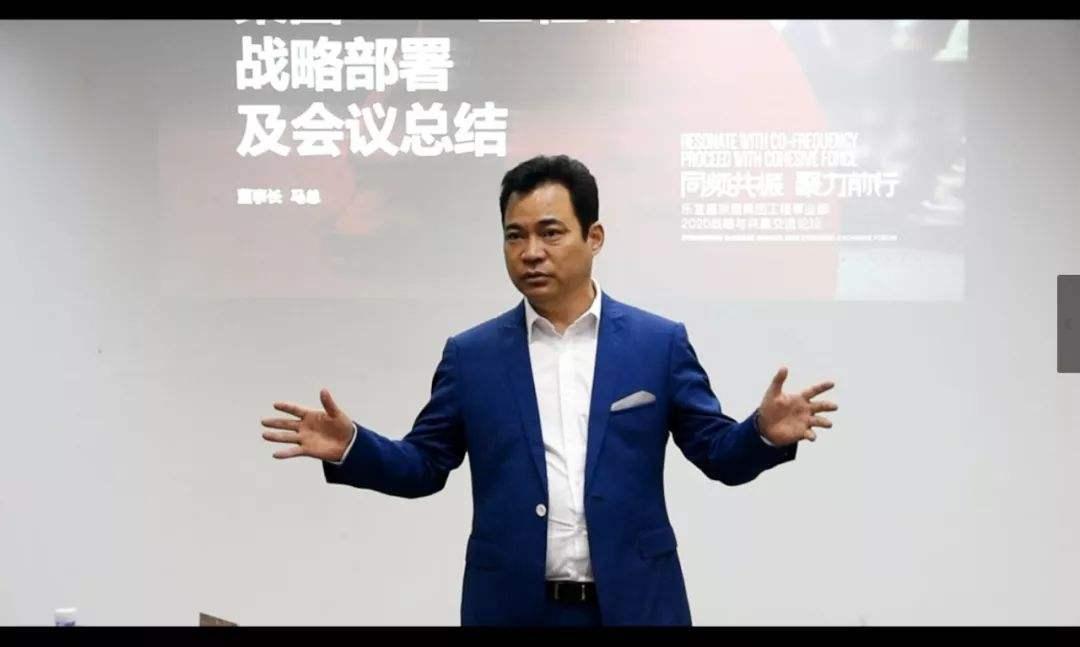 乐宜嘉股票代码(台湾长荣海运股票)