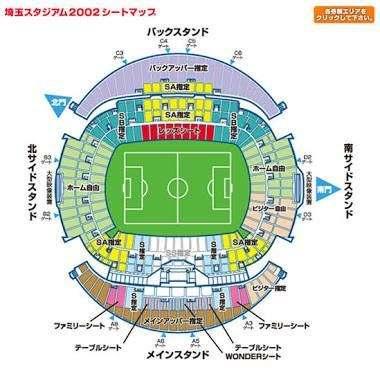 浦和レッズ vs ヴィッセル神戸 ホーム自由席大人 1