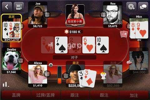 """德州扑克hd <strong>zynga<\/strong> poker"""" style=""""max-width:400px;float:right;padding:10px 0px 10px 10px;border:0px;"""">Florida State's Tyler Holt will be donning the Red, White and Blue this summer as he was selected to play for  <a href="""