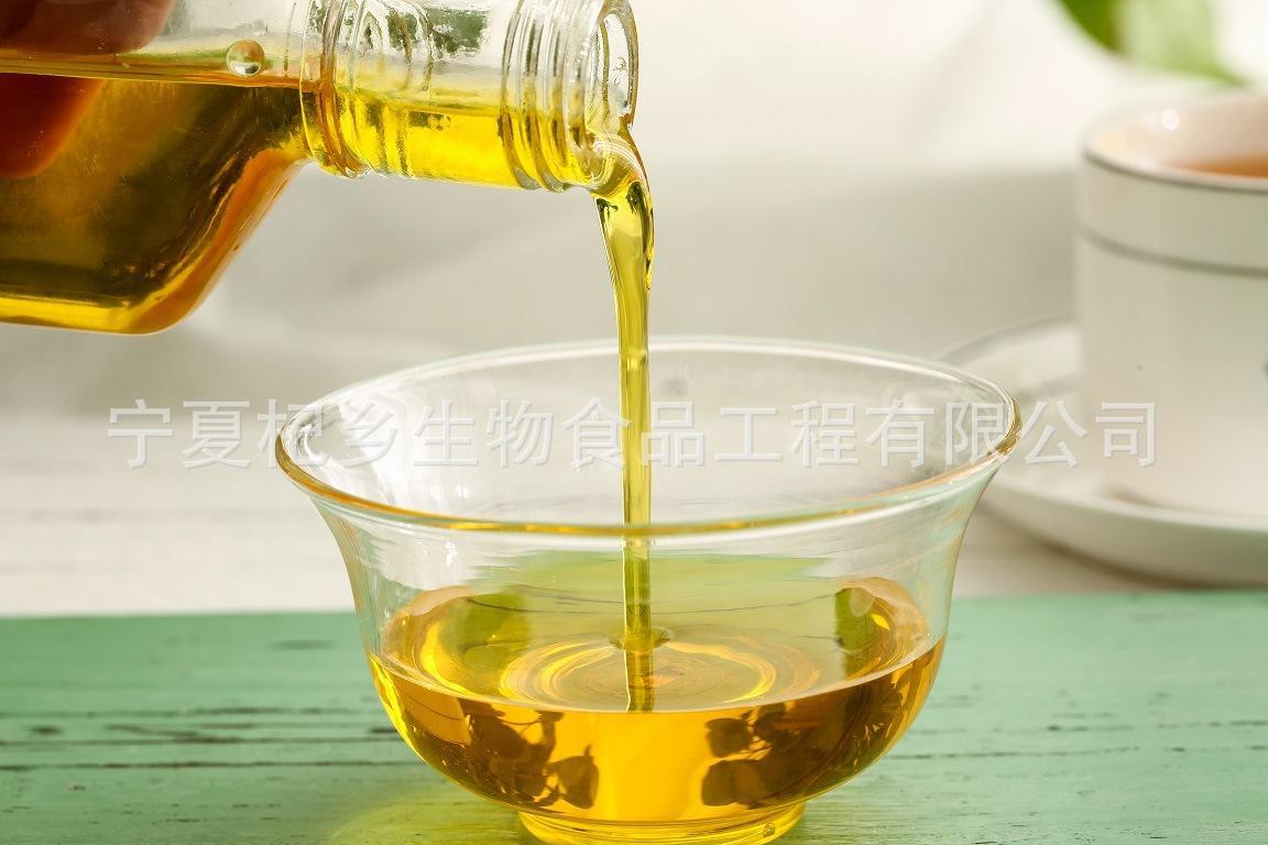 厂家直销 枸杞籽油 枸杞油 goji seed oil