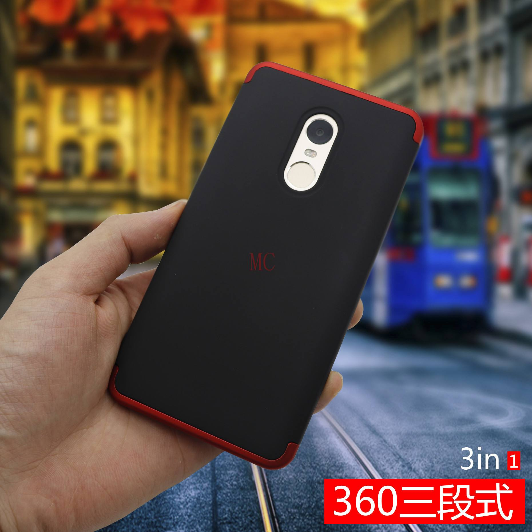 new style oppof7 360 all edges included pc case creative joint
