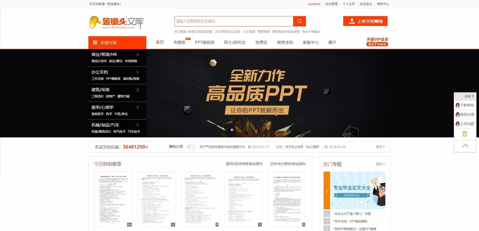 【必应网站收录】_微软bing国际版 网站