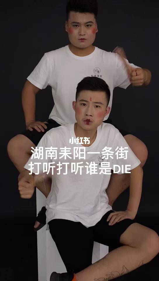 杨小妮_金城武承认喜欢过杨采妮吗  第1张