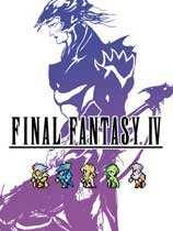 最终幻想4_最终幻想4图文攻略合集  第1张