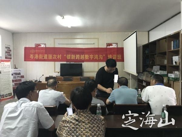 鼎海新闻(定海新闻网络官方网站)