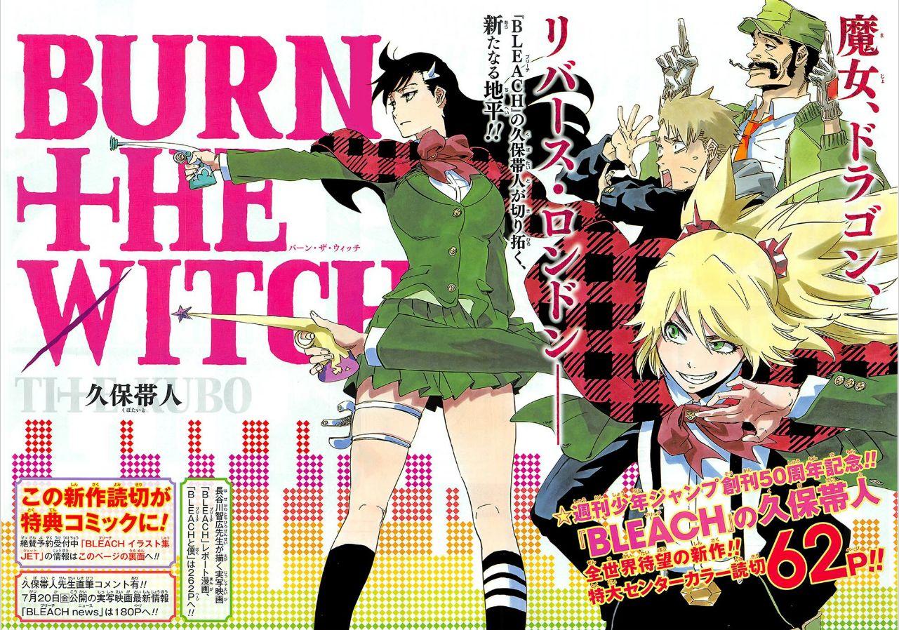 【在线动画】BURN THE WITCH/龙与魔女 全集【完结】