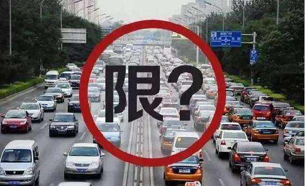 公告!2021白银市汽车限行通知、限行车辆、限行时间相关告知