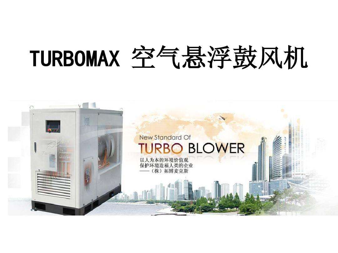 """<strong>turbomax<\/strong>空气悬浮鼓风机使用手册ppt"""" style=""""max-width:430px;float:left;padding:10px 10px 10px 0px;border:0px;"""">South India's staple breakfast is a superb addition to any weight reduction food regimen.  In case you have almost any questions concerning in which along with how to employ <a href="""