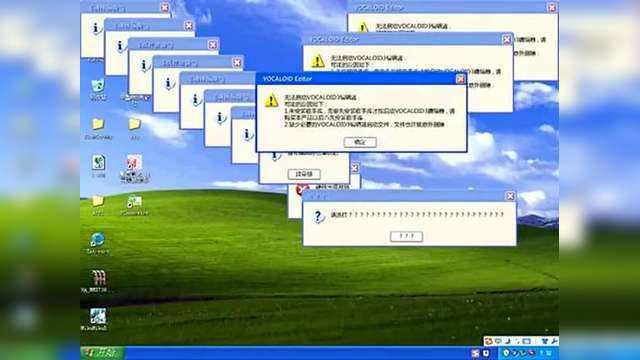 电脑安装win7系统无法启动服务(win7安装停在正在启动服务)