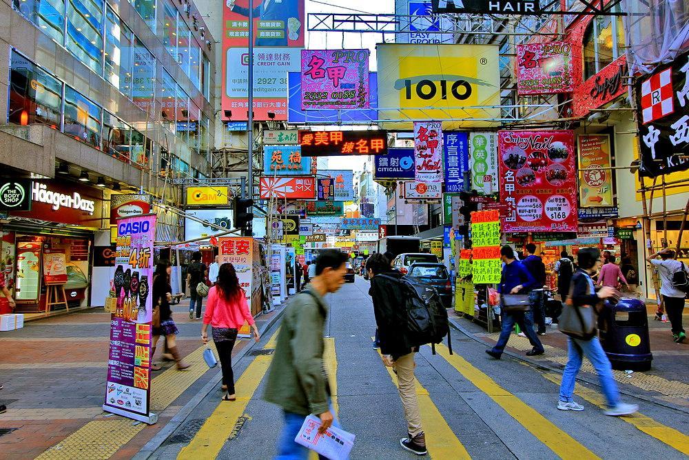 香港疫苗开始预约疫苗接种!为何总说留学香港性价比高