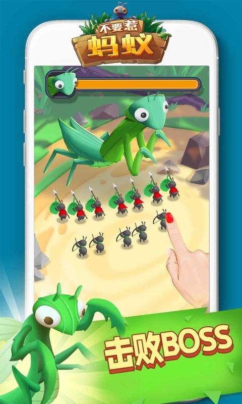 关于游戏蚂蚁的信息  第1张