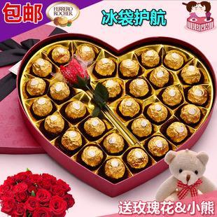 心之巧克力_senz巧克力怎么样  第1张