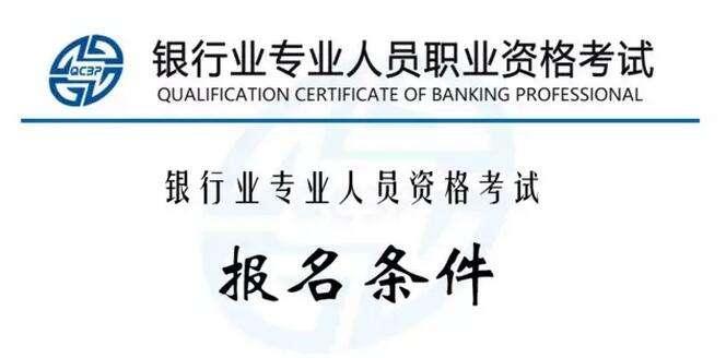 2011四川省银行从业资格考试《公共基础知识》历年真题库选择题2(必备