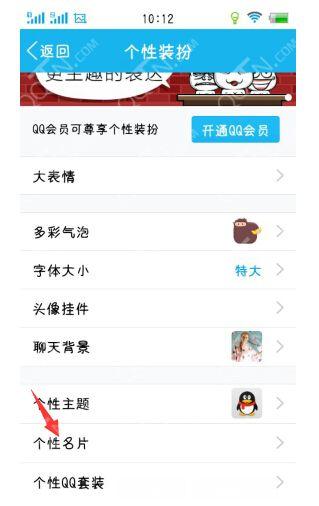 qq一毛钱一万名片赞最新网站