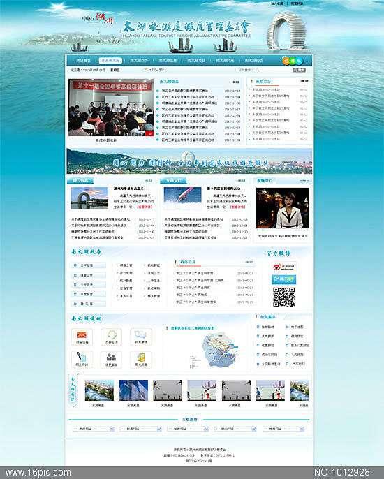 导航网站模板带收录_2020年最新导航系统源码