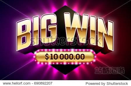 big win banner for gambling games such as poker
