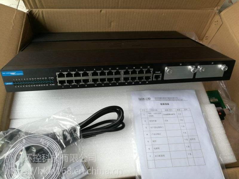 杭州和利时gm010-isw-24l网管级24口交换机 carat20b-24tx卓越dcs系统