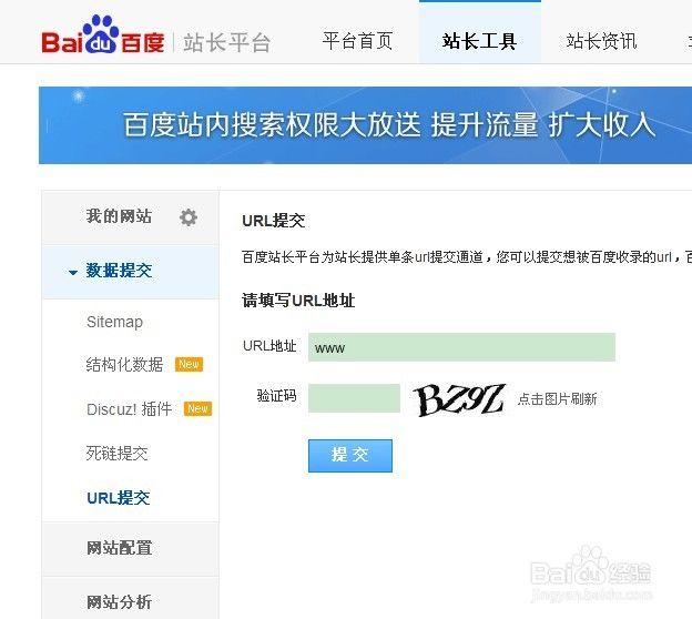 【搜狗网站收录查询】_搜狗收录代码