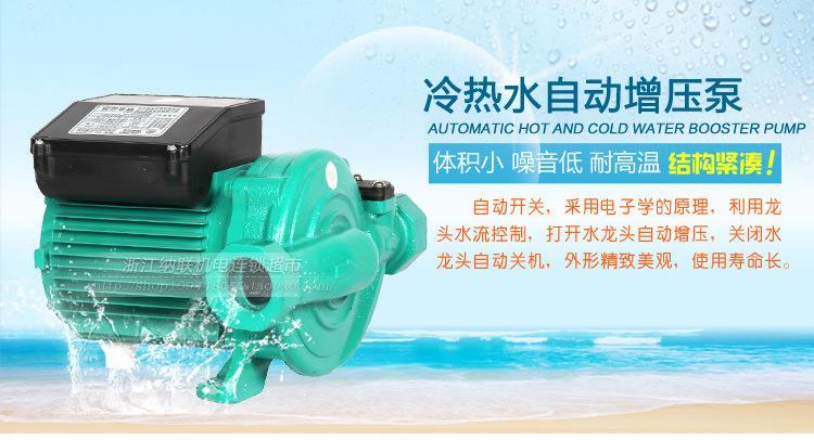箱泵一体化水箱_搅拌天泵一体车_小型二手搅拌一体天泵
