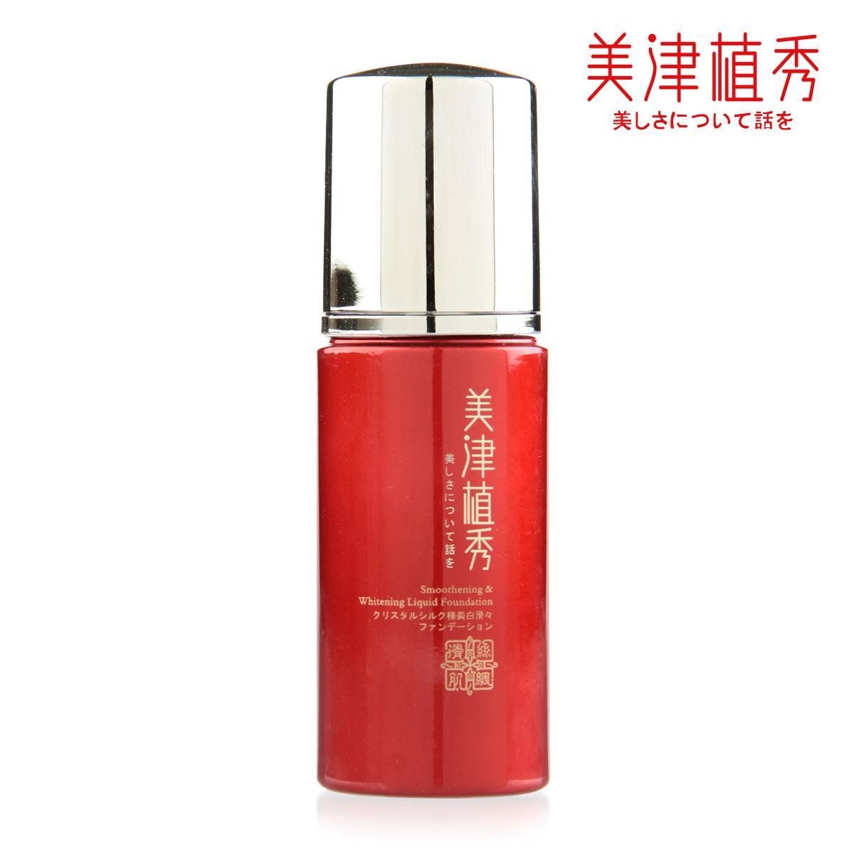 lifted white foundation liquid whitening concealer brighten skin