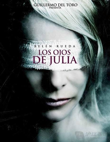 los ojos de julia(茱莉亚的眼睛)