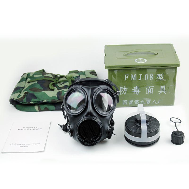 05式防毒面具