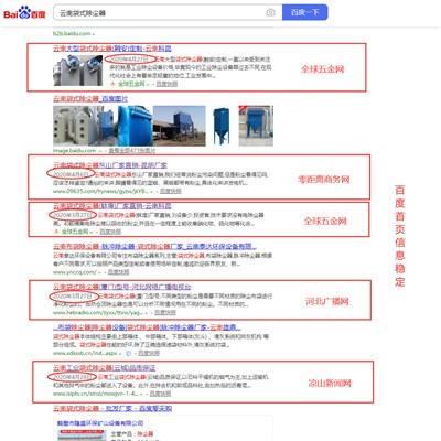 乐陵发布猫哪些网站收录好_乐陵经济