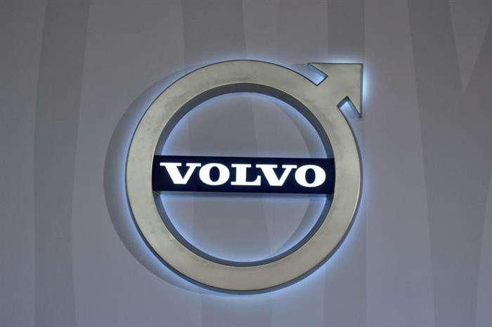 时隔三年重启IPO,沃尔沃或年内在瑞典上市-第1张图片-汽车笔记网