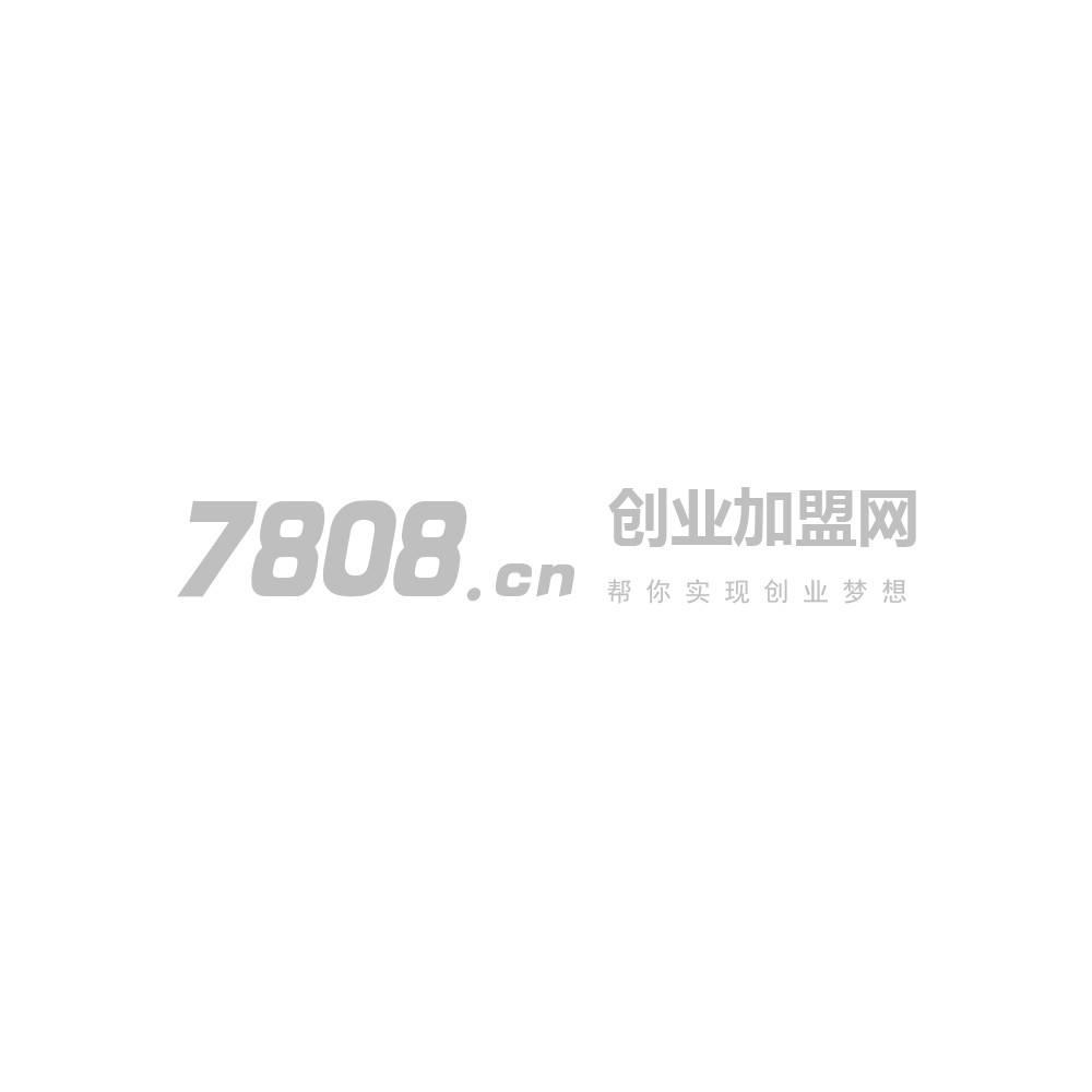 中国旅行社加盟