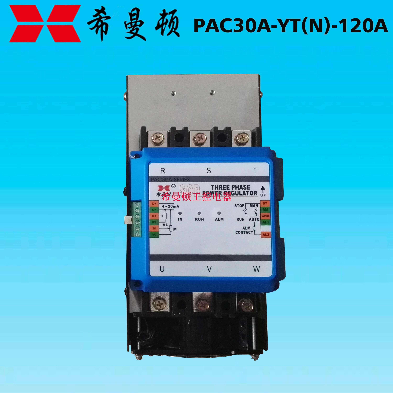 三相调压器(三相电压调节器)