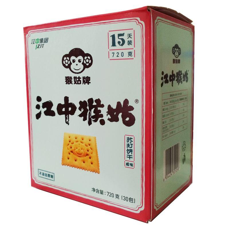 猴菇饼干_猴菇饼干吃了会发胖吗  第1张