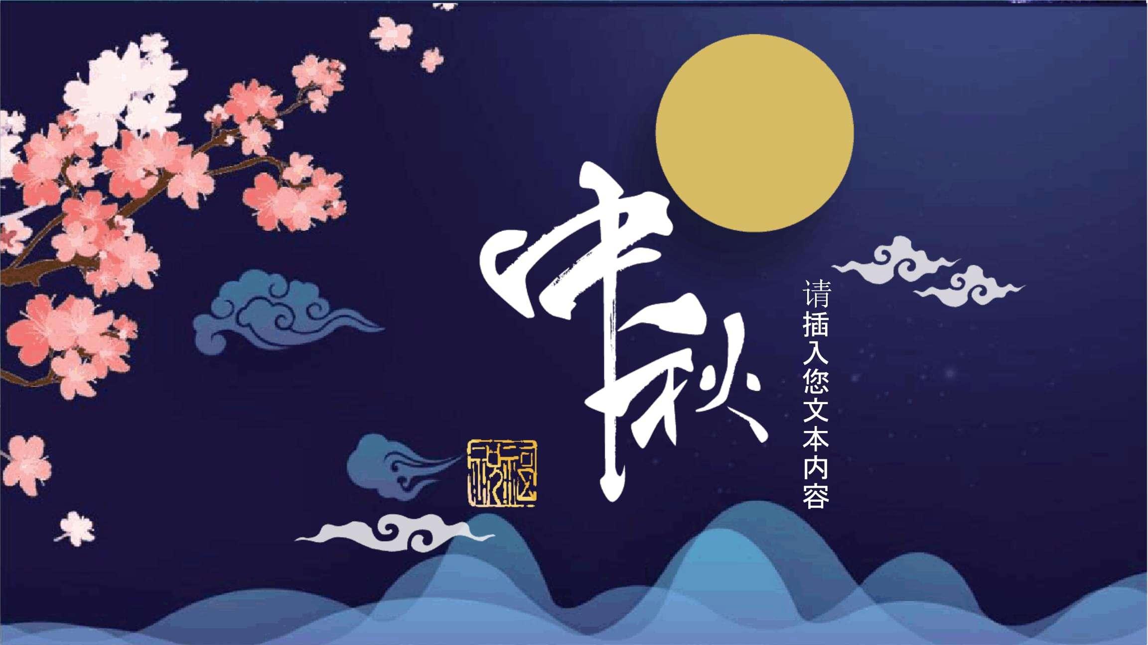 闪速码 - 中秋国庆放假通知与服务提醒