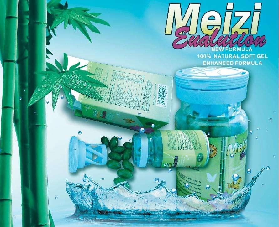 pérdida de peso rápida gel suave que adelgaza botánico (mze)