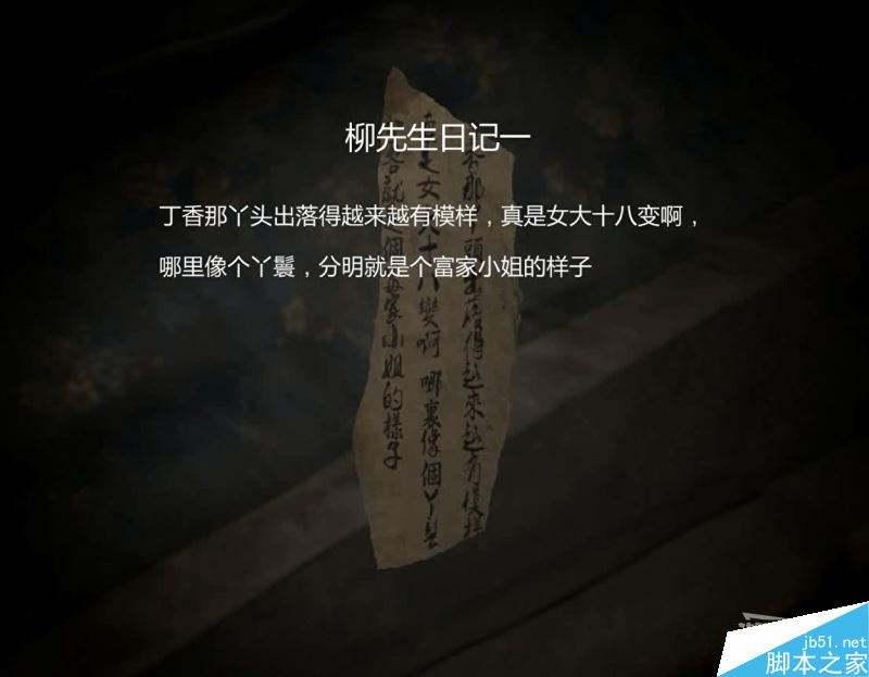 苍白纸人合成_梦幻西游法宝纸人  第1张