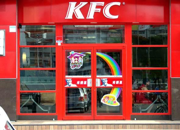 济南餐饮店肯德基门