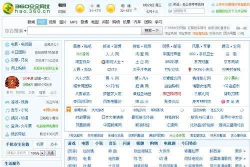 发信息的网站百度收录排行_征信查询说没有收录个人信息