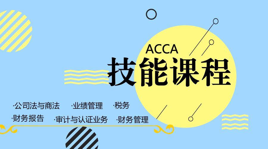 通过注册会计师全国统一考试的人员,由中华人民共和国财政部统一颁发