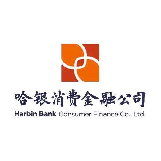 哈银消金贷贷款靠谱吗_正规吗_上不上征信_申请借款_利率是多少?