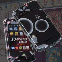 cell phone skin (l-010)