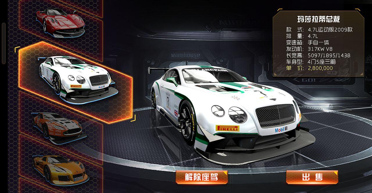 画面最好的赛车游戏_世界上画质最好的游戏  第1张