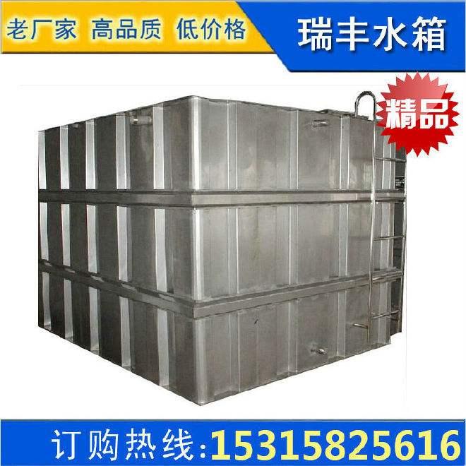 隐蔽式水箱马桶_组合式水箱_大型组合水箱