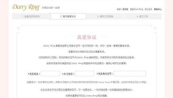 【网站收录推送源码】_一起收录网源码 免费